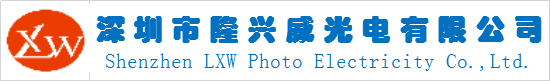 Shenzhen Longxingwei Photoelectric Co., Ltd.